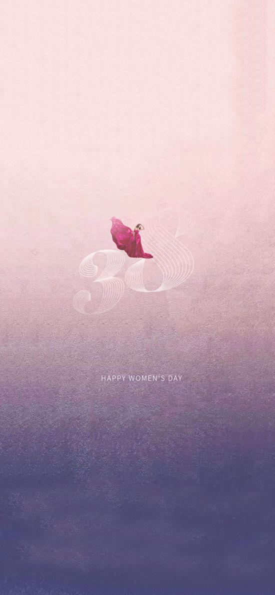 三八 妇女节 happy woman'day