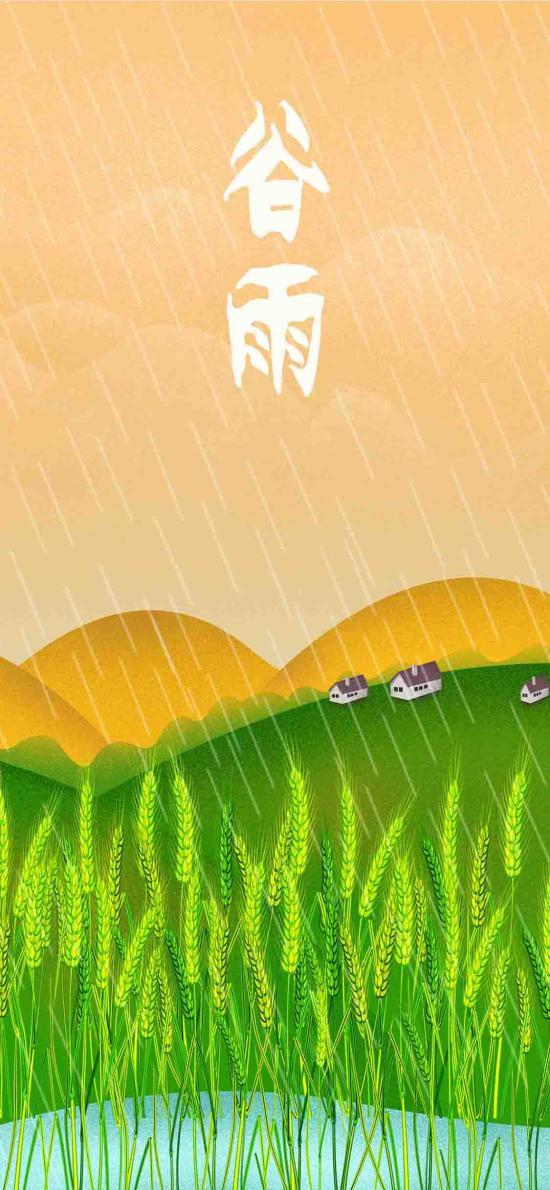 谷雨 二十四节气 插画 庄稼 农田