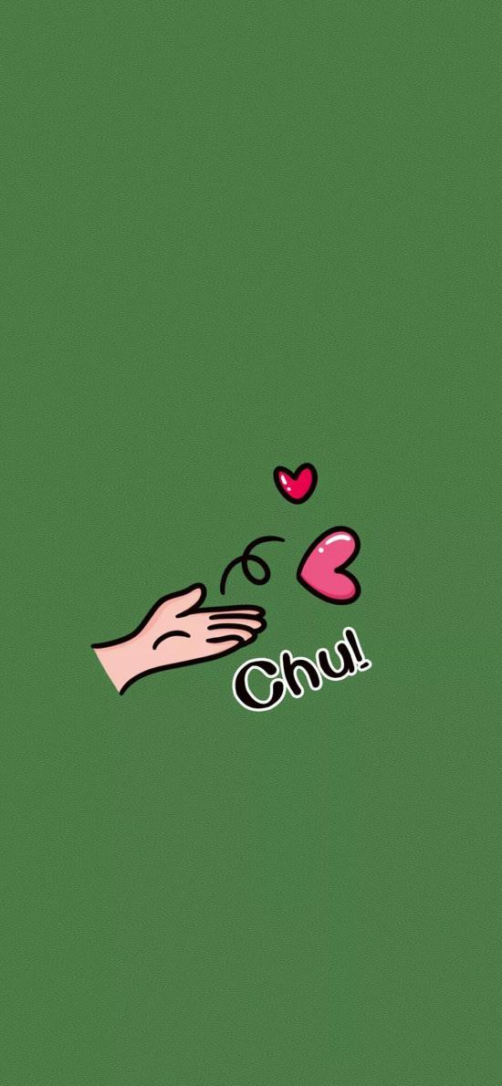 绿色背景 Chu! 爱心 可爱