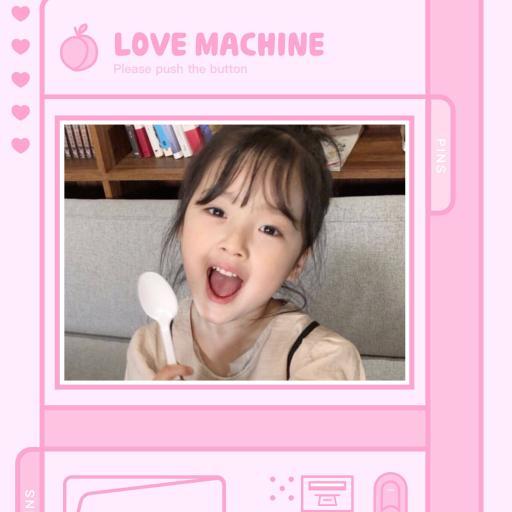 韩国 小网红 权律二 可爱