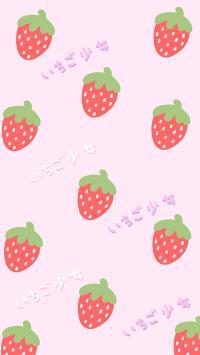 草莓 少女 平铺 粉色