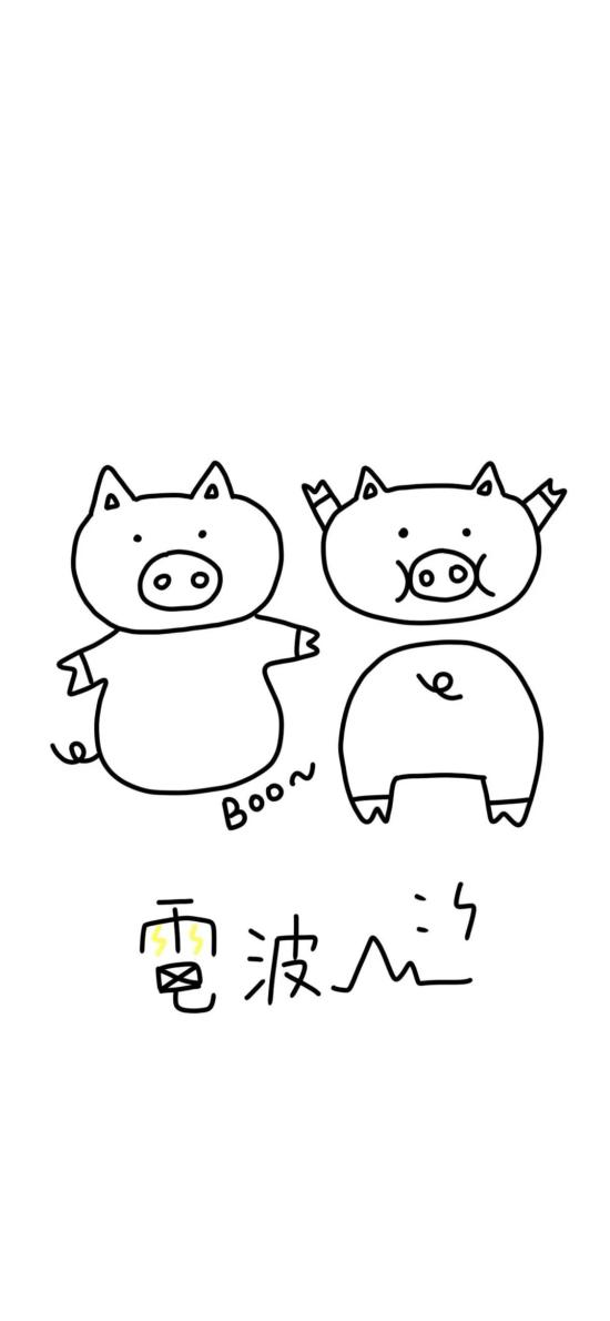 电波 猪 可爱 简笔画