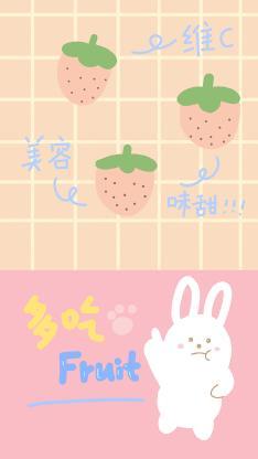 多吃fruit 水果 卡通兔子 维C 美容