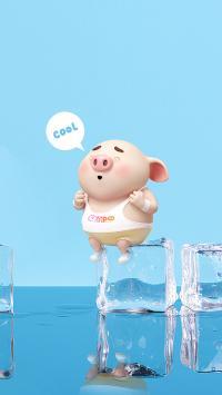 可爱 冰块 猪小屁 cool