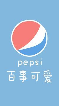 百事可爱 可乐 品牌 蓝
