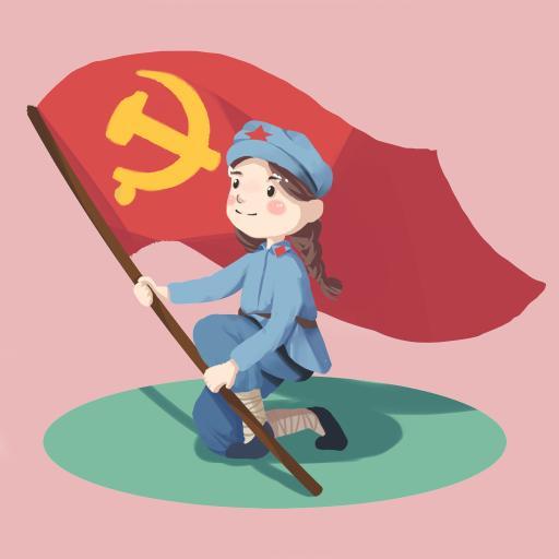 建军节 插画 八一 解放军
