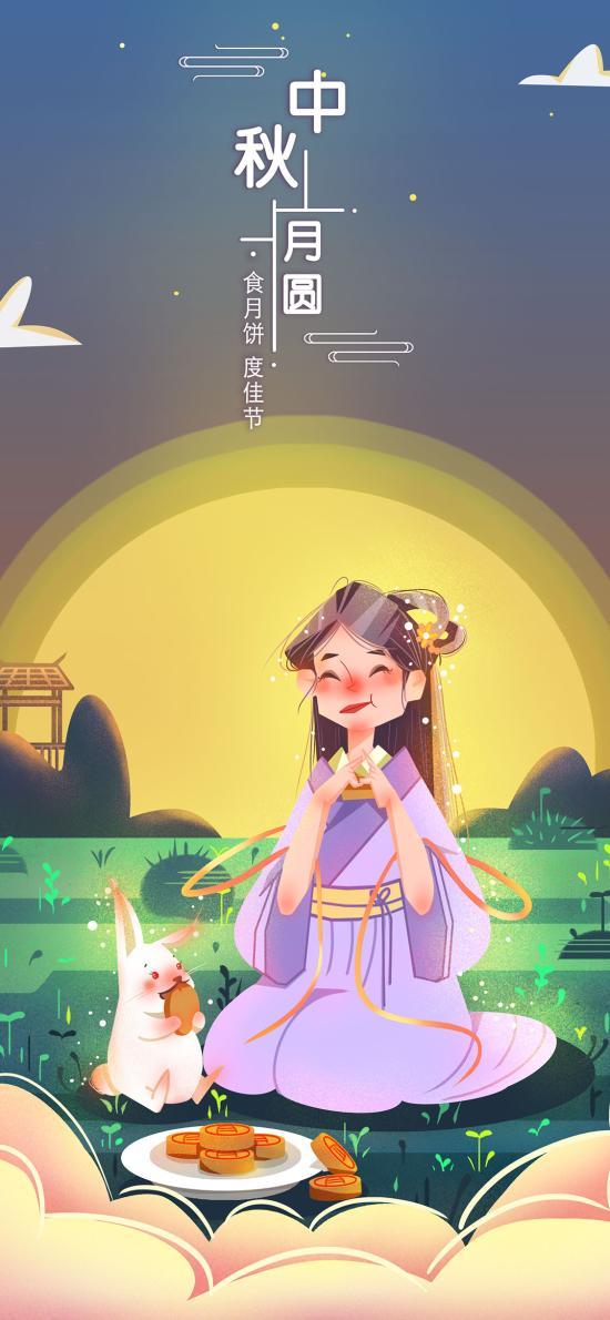 中秋佳节 圆月 食月饼 兔子