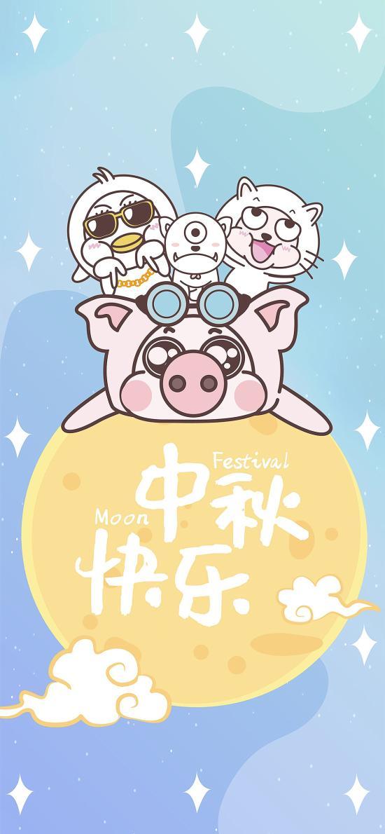 中秋 小恭猪 月球 插画