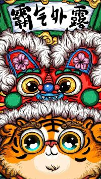 霸气外露 舞狮 传统 色彩