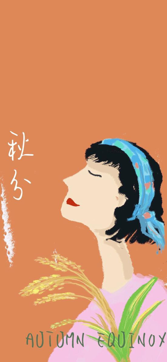秋分 秋天 二十四节气 插画 女孩 稻谷