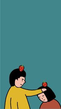 插画 可爱 草莓 情侣