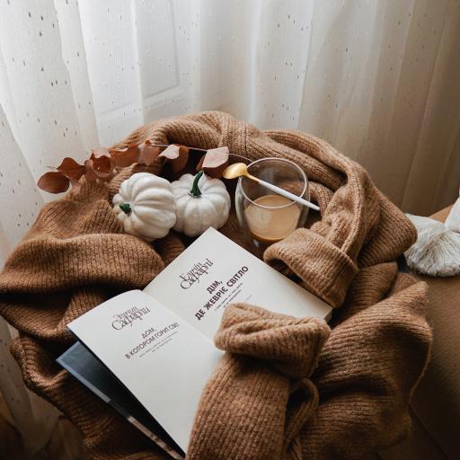 静物 南瓜 书籍 毛衣