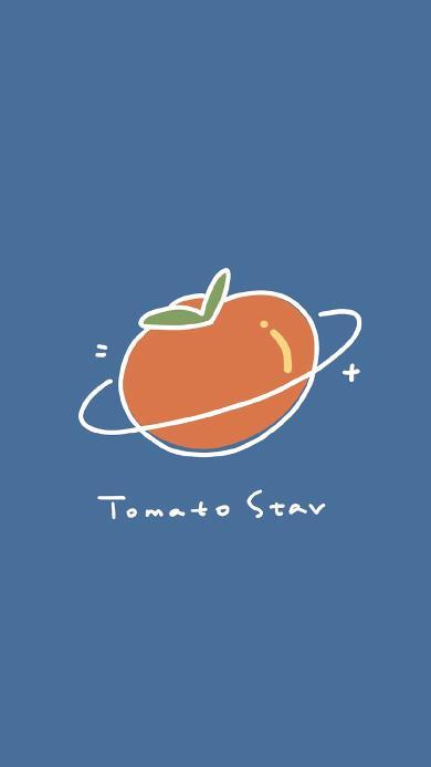 西红柿 tomato star 趣味