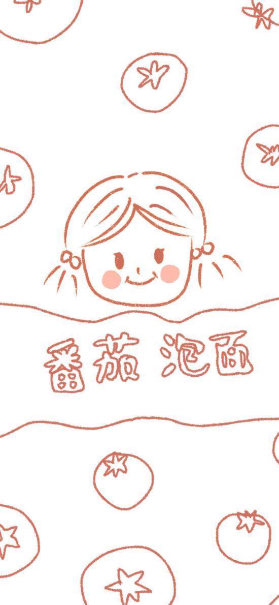 手绘 小女孩 番茄泡面
