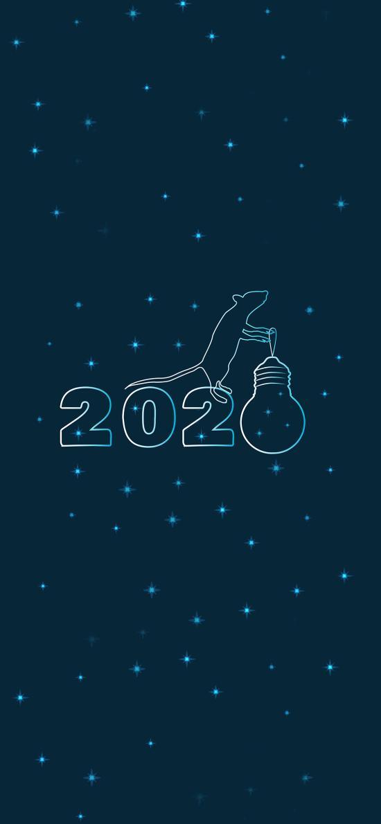 2020 鼠年 新年