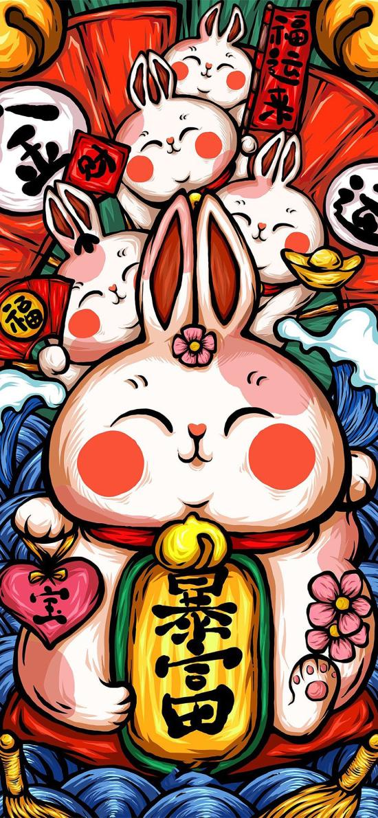 国潮 暴富 色彩 兔子