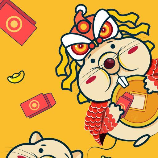 卡通 老鼠 鼠年 新年 金币 红包