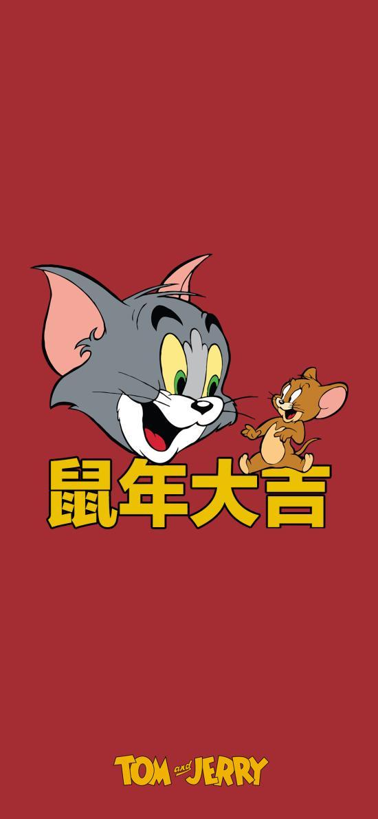 鼠年 新年 鼠年大吉 猫和老鼠 Jerry(取自微博:G195)