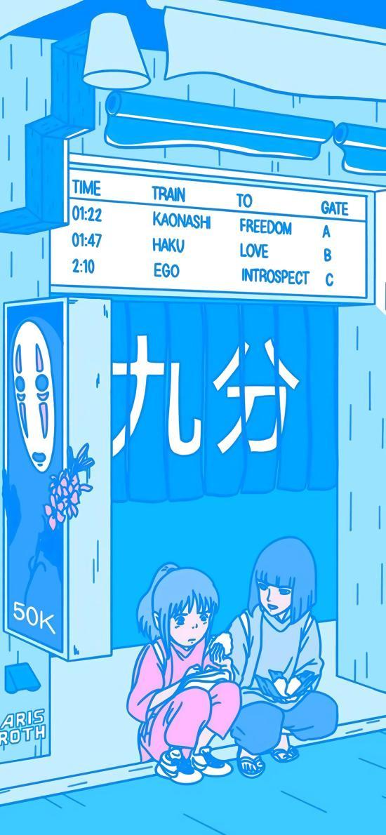 千与千寻 小白龙 蓝色 日本 漫画