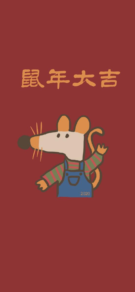 红色背景 卡通 老鼠 鼠年大吉