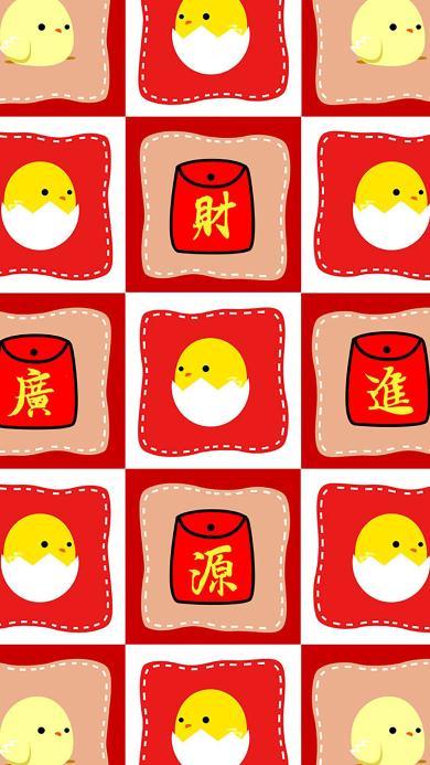 财源广进 小鸡 可爱 卡通