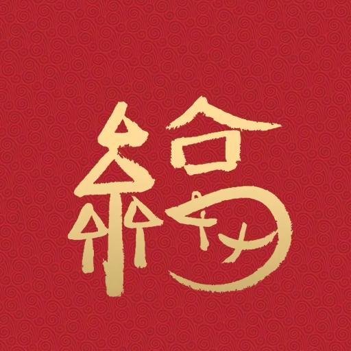 红色背景 福字 金色