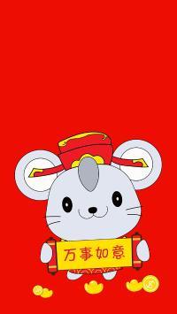 老鼠 红色 万事如意 金元宝