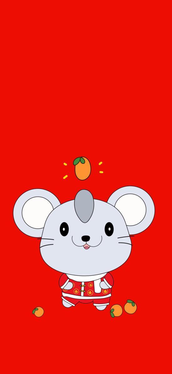 老鼠 红色 橘子 福