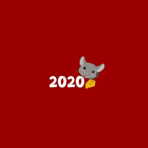 鼠年 新年 2020