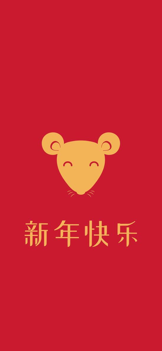 新年快乐 老鼠 鼠年 红色