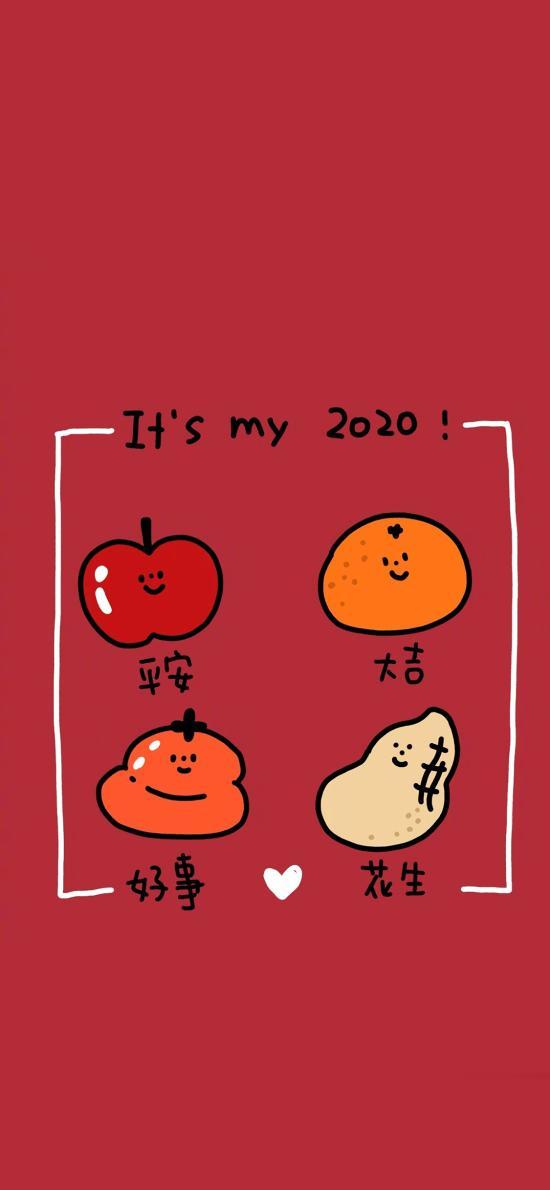 2020 鼠年 好事 花生平安 大吉