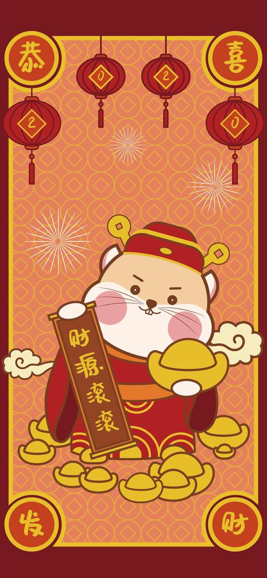 财运滚滚 恭喜发财 新年 鼠年