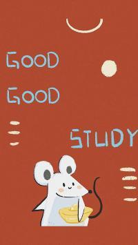 好好学习 老鼠 红色 新年