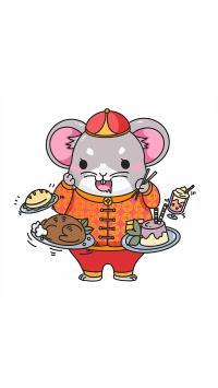 吃货 老鼠 鼠年 新年