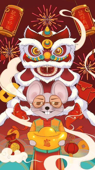 鼠年 新年 麒麟 烟花