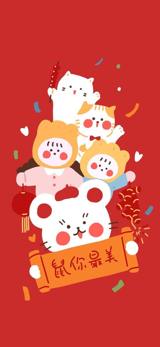 鼠你最美 老鼠 卡通 红色 新年