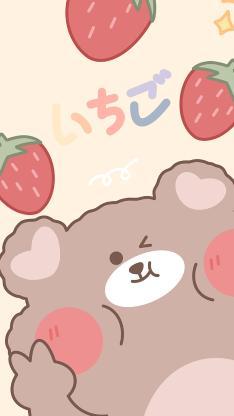 熊 草莓 漫画 可爱