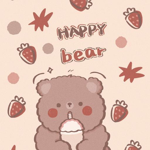 可爱 小熊 happy bear 草莓