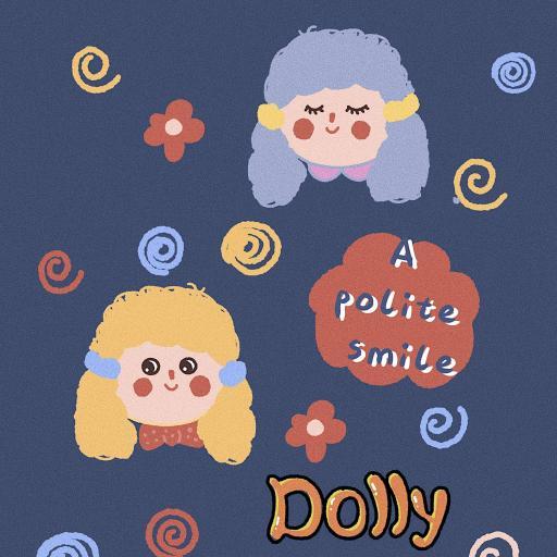 可爱 Dolly 女孩 玩具玩玩