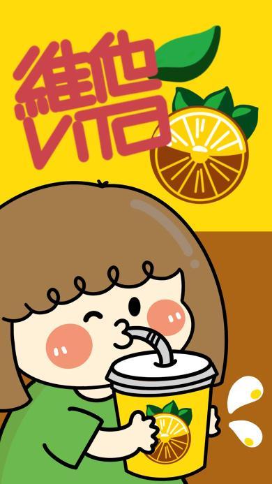 维他柠檬茶 包装 小女孩 饮料