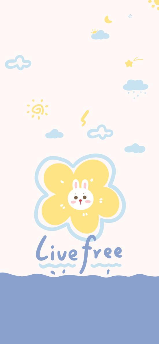 可爱 兔子 小花 live free