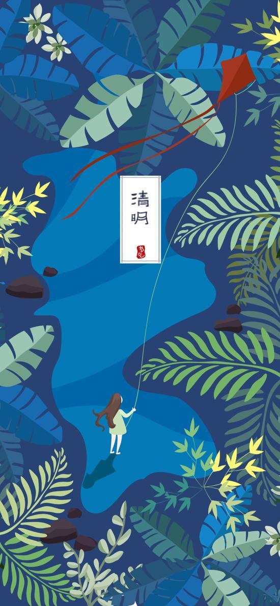 清明 插画 蓝色 叶子 放风筝
