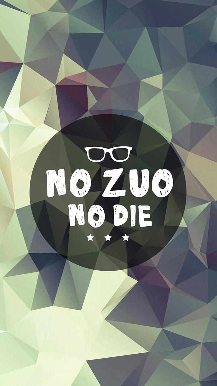 no zuo no die 文字苹果手机高清壁纸750x1334 钱柜娱乐 首页