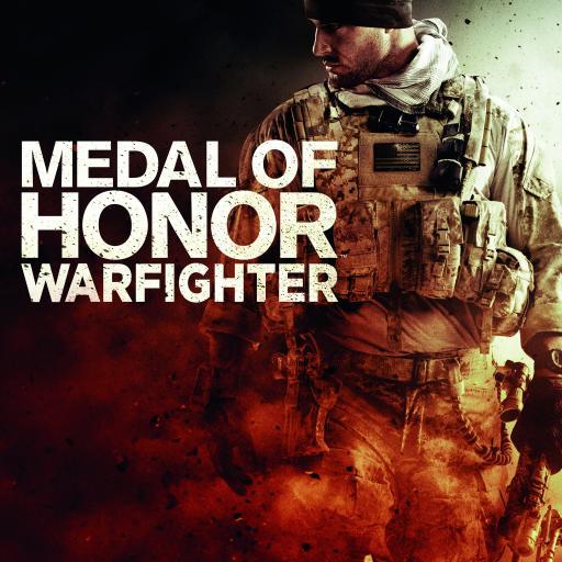 荣誉勋章 战士