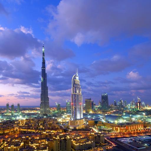 城市 高楼 大厦 灯光 夜景 蓝色