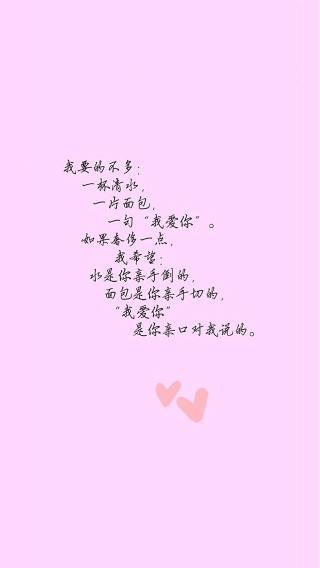TLH1OJ8U9CR010359026 爱的宣言 爱情壁纸