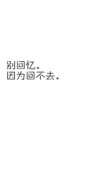 20130706110711_mRiH510359025 爱的宣言 爱情壁纸