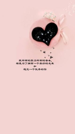 2014080510360572510358854 心心相映 爱情壁纸