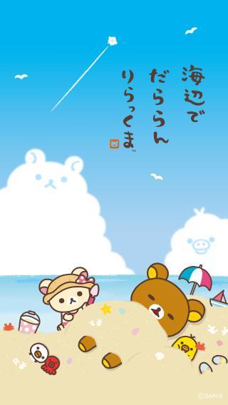 小熊 卡通 插画