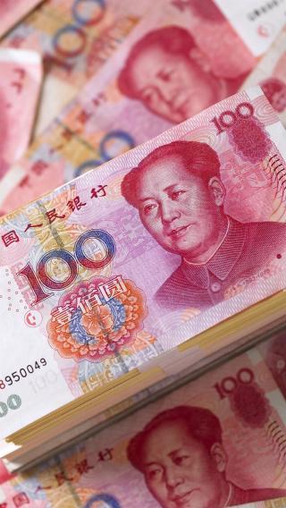 人民币 纸币
